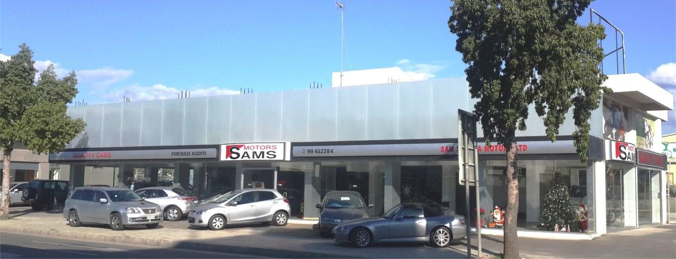 sams motors limassol showroom